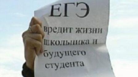 Изображение сил решебник русский язык 10 11 класс власенкова 2009 кирюхина