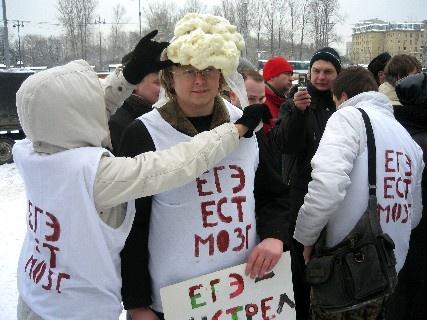 Гдз по русскому языку 4 часть 2 трепалин захаров