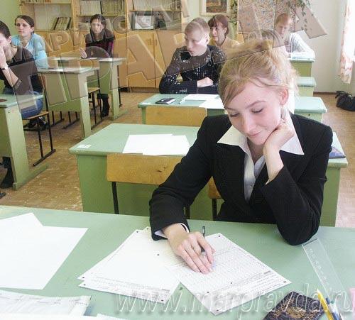 Афанасьева михеева 7 класс 3 год обучения гдз горизонтальном вертикальном