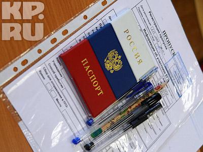 Решебник по русский язык 3 класс 1 часть климанова бабушкина