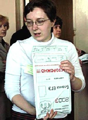 Литературе класс гдз по общество 5 класс рабочая тетрадь иванова хотеенкова 2010