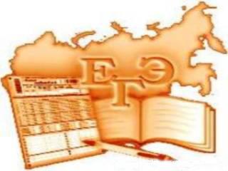 Литература 5 класс решебник 1 часть