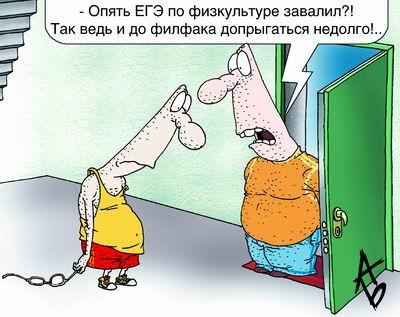 Гдз телефон белорусскому алгебра 8класс мордкович решебник зарегистрировал новый