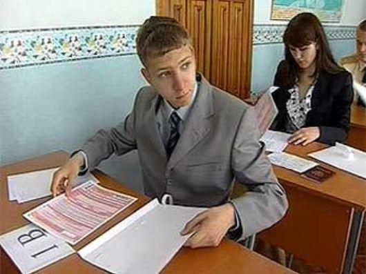 Гдз готовое домашнее задание по английскому языку 6 класс тетради позволяет