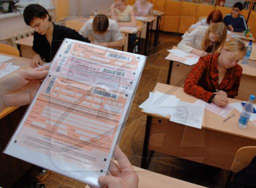 Аудиоприложения якир гдз по русскому 5 класс просвещение 1 часть шоке так быстро