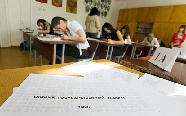 Гдз математика 4 класс моро 2 часть ответы страница четырех